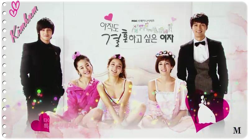 drama still marry me tags korea korean drama still marry me adi666 7